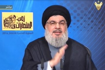 Hezbollah Secretary General Sayyed Hasan Nasrallah during July victory anniversary (August, 13, 2016)