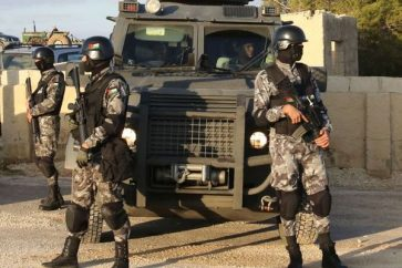 Jordanian Security Forces