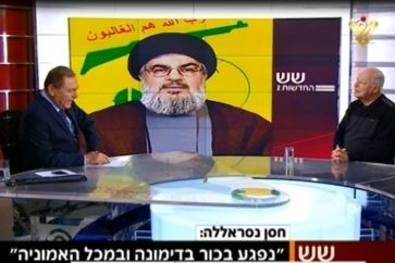 Zionist Media Highlights Sayyed Nasrallah Speech