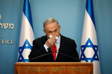 Netanyahu coronavirus press conference