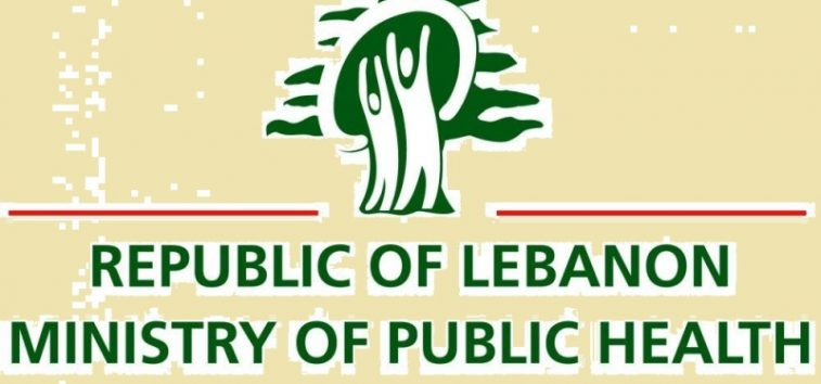 "<a href=""https://english.almanar.com.lb/1211795"">Lebanon Records 1511 Coronavirus Cases with 15 Related Deaths during Past 24 Hours</a>"